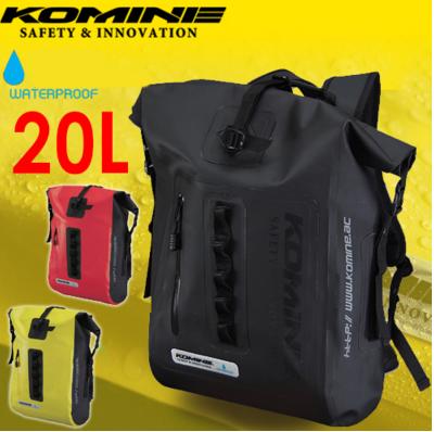 Мото рюкзак KOMINE SA-219 водонепроницаемый (цвета в ассортименте)