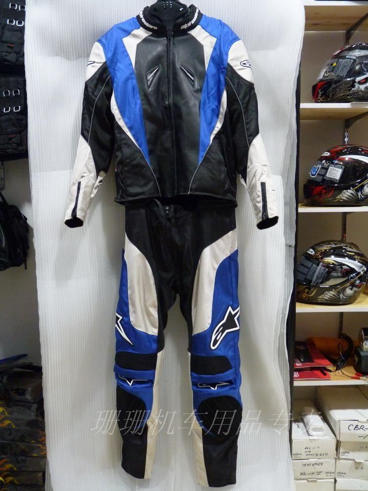 Мотокуртка и мотоштаны Alpinestars moto GP (комплект) синий/черный
