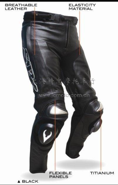 Мото штаны SBK PN-5 (кожа)